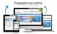 Создание сайтов от 500 и до 5000 грн