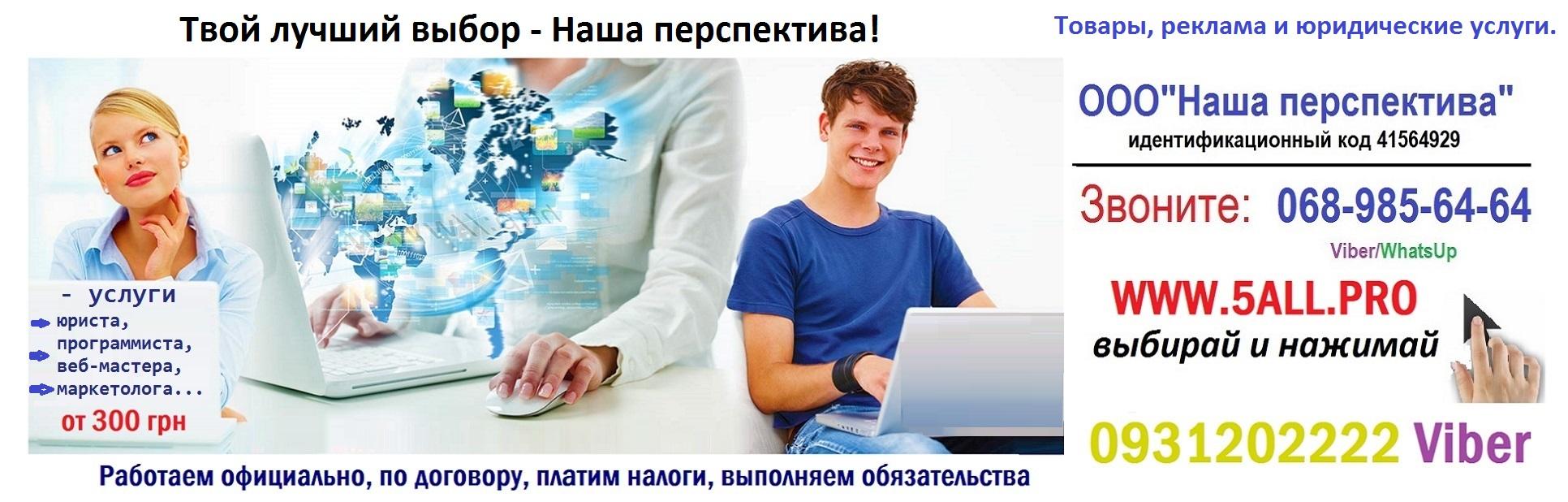 Создание сайтов Кривой Рог, заказать сайт разработка сайтов