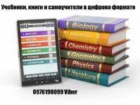 Підручники та книги, семінари