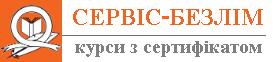 Курси польскьої, англійської мови, компьютерні онлайн сертифікат