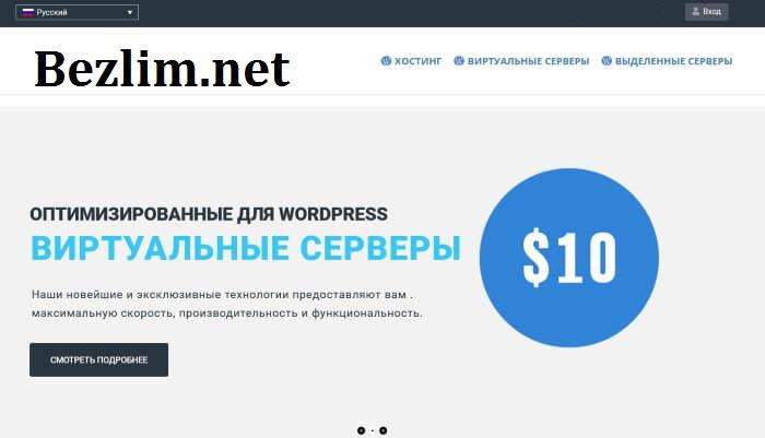 Размещение сайтов в интернете - для владельцев сайтов