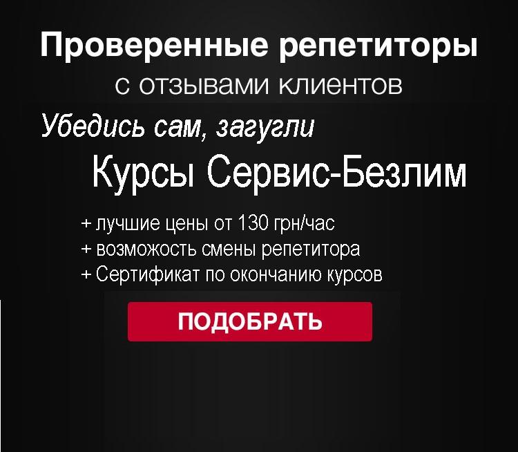 Онлайн курси з видачею сертифікату